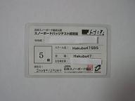 P1020148.JPG